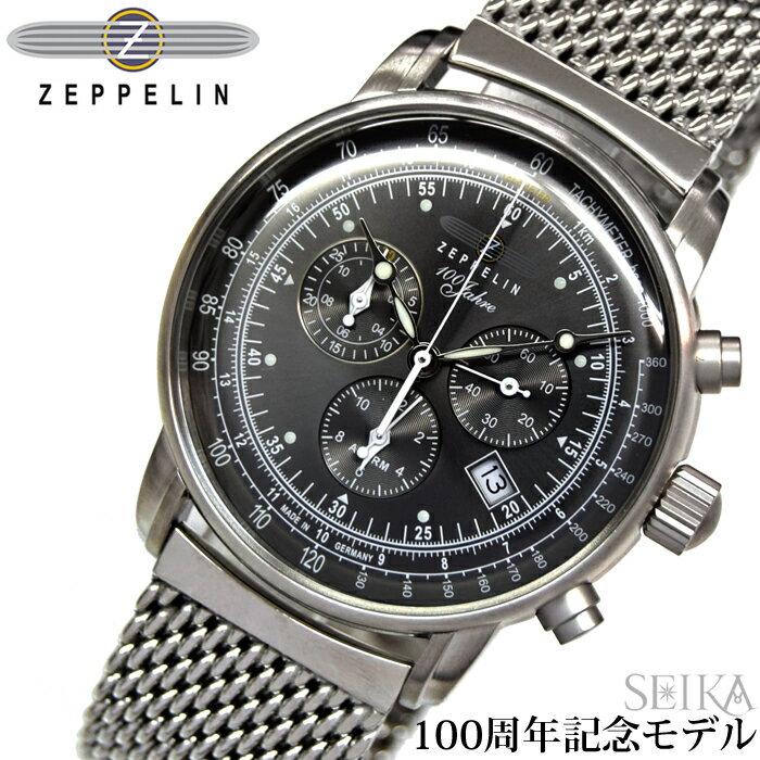 (特典付き!)ツェッペリン ZEPPELIN 100周年記念モデル7680M-2 時計 腕時計 メンズブラック シルバー