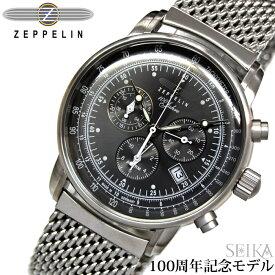 online store 7c39f 4e9d7 楽天市場】ツェッペリン(メンズ腕時計|腕時計)の通販