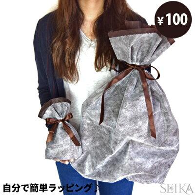 セルフラッピングバッグ(有料)