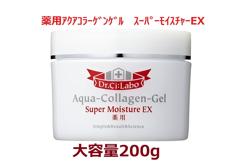 Dr.Ci:Labo ドクターシーラボ 薬用アクアコラーゲンゲル スーパーモイスチャーEX 200g オールインワン