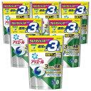 アリエール 洗濯洗剤 部屋干し用 リビングドライジェルボール3D 詰め替え ウルトラジャンボ 52個×6個