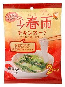 かねさ スープ春雨わかめ 2食 30g×20個(40食入り)