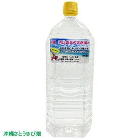 沖縄 浜比嘉島の天然海水 2L