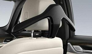 BMW 純正 トラベル&コンフォートシステム コート・ハンガー 3シリーズ F30用 51952449251