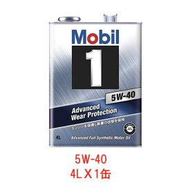 モービル(Mobil) Mobil1/モービル1 FS X2 化学合成エンジンオイル 5W-40 5W40 4L×1