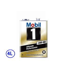 モービル(Mobil) Mobil1/モービル1 化学合成エンジンオイル 0W-40/0W40 4L×1