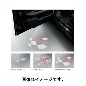BMW MINI(ミニ) 純正アクセサリー LED ドア・プロジェクター ミニクロスオーバー ミニ3ドア ミニ5ドア 63312414106