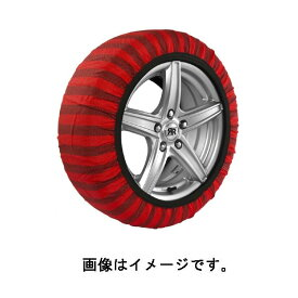 【正規輸入品】 ISSE Safety(イッセ セイフティー) チエーン規制対応 布製タイヤチェーン スノーソックス Classic サイズ 66 C60066