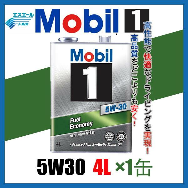 モービル1 5W-30 Mobil1 SN/GF-5 化学合成エンジンオイル/4L缶