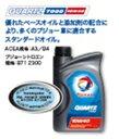 【送料無料】【お得な8缶セット】プジョー純正エンジンオイル TOTAL QUARTZ 7000 10W-40 1L×8