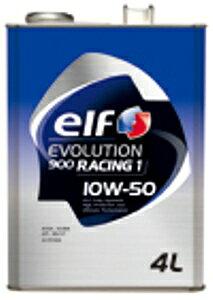 4L×6缶セット◆elf EVOLUTION 900RACING1 10W50(エルフ エボリューション900 レーシング1 10W-50)全合成油/SN/CF オイル