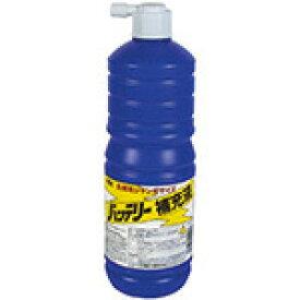 【ケース販売商品 1ケース 20本セット 】KYK/古河薬品 バッテリー補充液 お徳用サイズ 1L 01-001