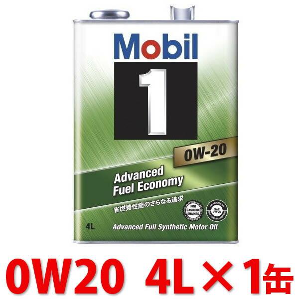 モービル1 0W-20 Mobil1 エンジンオイル SN 化学合成油 4L缶