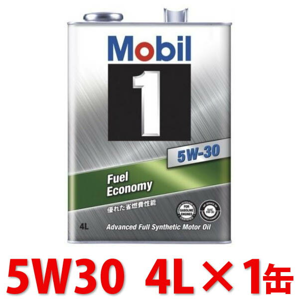 Mobil 1 モービル1 SN/GF-5/ 5W-30/5W30 化学合成エンジンオイル 4L缶