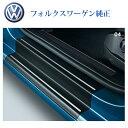 フォルクスワーゲン VW 純正 ゴルフ7 ドアシルプロテクションフィルム 1台分 品番:5G0071310A19A
