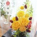 プリザーブドフラワー 和風 ギフト 花 プレゼント 還暦 還暦祝い 古希 喜寿 傘寿 米寿 白寿 百寿 誕生日 即日発送 送…