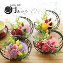 プリザーブドフラワー 和風 ギフト 花 プレゼント プリザ 還暦 還暦祝い 古希 喜寿 傘寿 米寿 白寿 百寿 お祝い 誕生…