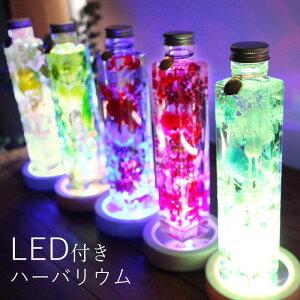 ハーバリウム ギフト led ライト LEDコースター...