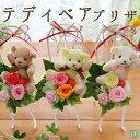プリザーブドフラワー 誕生日プレゼント 女性 ギフト 花 プレゼント プリザ 送別 退職祝い 両親 花 結婚祝い 誕生日 …