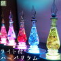 ハーバリウムクリスマスプレゼントギフトプリザーブドフラワー香水瓶トワレFA