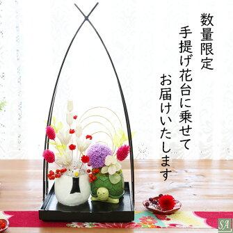 プリザーブドフラワー和風ケース入り花台送料無料鶴亀