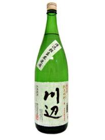 川辺 〔繊月酒造〕 25度 1800ml【焼酎】【RCP】