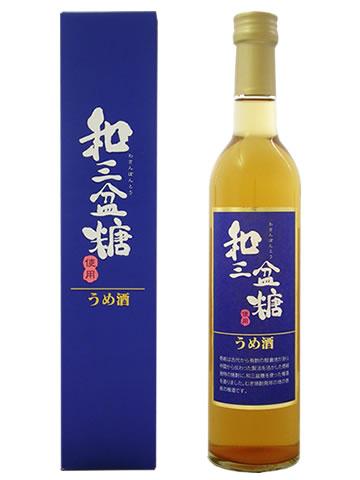 和三盆糖の梅酒〔玄海酒造〕 15度 500ml【リキュール】【RCP】