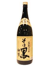 そば黒 御幣〔姫泉酒造〕 25度 1800ml【焼酎】【RCP】
