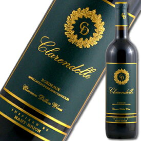 ★『NIKKEIプラス1』第1位!★クラレンドル・ルージュバイ・シャトー・オー・ブリオン[2015]【RCP】【wine】