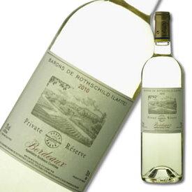 ドメーヌ・バロン・ド・ロートシルト(ラフィット)プライベート・リザーヴ・ボルドー・ブラン[2014]【RCP】【wine】※ヴィンテージが現行ヴィンテージに変更になる場合がございます。