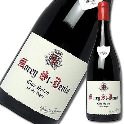 【10月7日頃出荷開始】ドメーヌ・フーリエモレ・サン・ドニクロ・サロン・ヴィエイユ・ヴィーニュ[2015]【ブルゴーニュ】【赤ワイン】【wine】