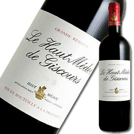 ル・オー・メドック・ド・ジスクール[2015]【ボルドー】【wine】【赤ワイン】【神の雫】