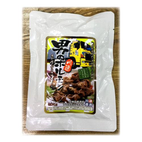 川連 男のホルモン 味噌味 200g【RCP】