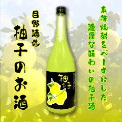 柚子のお酒8〜9度720ml