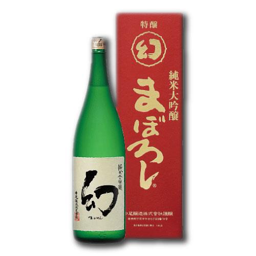 誠鏡 幻(まぼろし)赤箱 純米大吟醸酒 1800ml【日本酒】【クール】【箱付】【ギフト】【お中元】