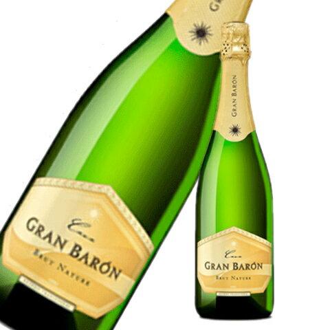 ヴァルフォルモサ グラン・バロン ブリュット・ナチュレ【スパークリング】【wine】【ベルギー】