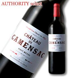 ★飲みごろ格付けシャトー!★シャトー・ド・カマンサック [2010] 【wine】【ボルドー】【赤ワイン】【格付け 第5級】
