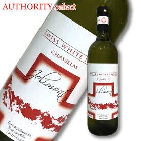 カーヴ・ド・ジョリモン エーデルワイス シャスラー[2016]【スイス】【白ワイン】【wine】