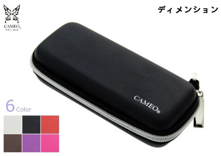 ダーツケース【カメオ】ディメンション