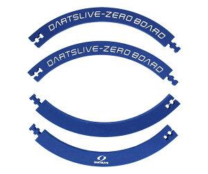ダーツ【予約商品】ダーツボード【ダーツライブ】DARTSLIVE-ZEROBOARD