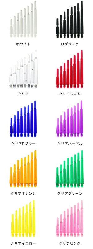 シャフト【フィット】ギアシャフトノーマルスピンクリア3