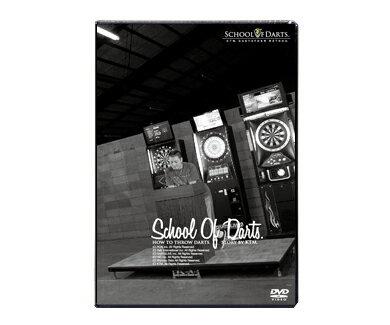 【メール便OK】ダーツ DVD School Of Darts(スクール オブ ダーツ) 【darts】【KTM.】