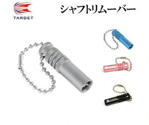【TARGET】PlayExtractorTool【Black】