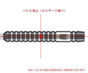 【送料無料】ダーツバレル【ターゲット】ボルテージロブ・クロスモデル90%リミテッドエディション2018スティール100476