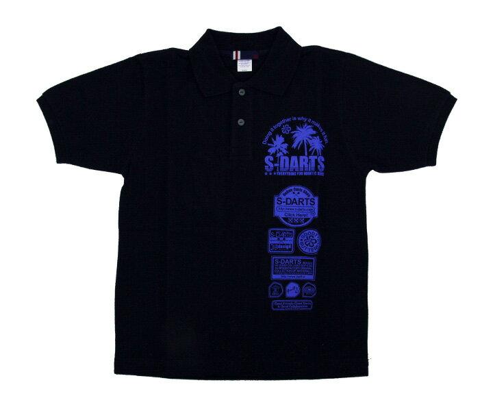 【メール便OK】【在庫限り】ダーツアパレル【3G×エスダーツ】31 XS(ネイビー×ブルー) シャツ