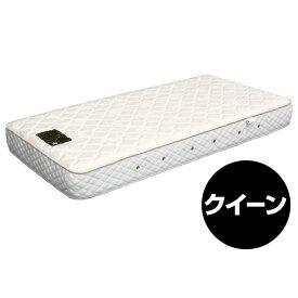 REAL Style オリジナル 日本ベッドマットレスシルキーポケットマットレス (クイーン)【送料無料】【設置便込み】【代引き不可】