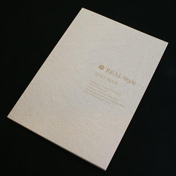 【ゆうパケット可】STYLE BOOK Vol.6リアルスタイルの家具カタログ