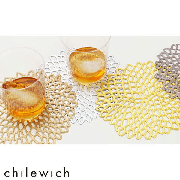 【ゆうパケット可】chilewich / PRESSED DAHLIA(プレスド ダリア)コースター(1枚)サイズ:直径12.7cm