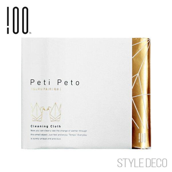 Perrocaliente / peti peto (プッチペット)レンズクリーナー ツル紅白セット(2個入り)【納期約1ヶ月】