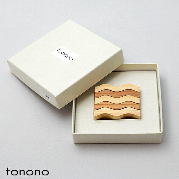 【ゆうパケット可】tonono (トノノ) / 箸置き(BOX入り/5個セット)2WAYなカトラリーレスト【即納可】